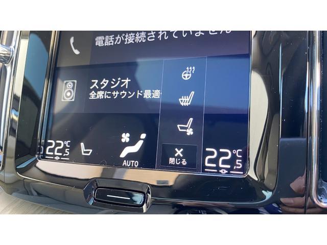 D4 AWD インスクリプション 2020年モデル レザーシート  前後シートヒーター ベンチレーション ステアリングヒーター サンルーフ ヘッドアップディスプレイ B&W ウッドパネル 前後パーキングセンサー(17枚目)