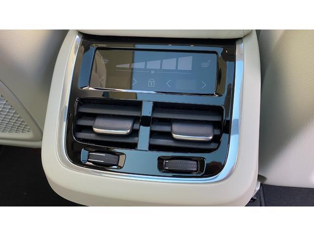 D4 AWD インスクリプション 2020年モデル レザーシート  前後シートヒーター ベンチレーション ステアリングヒーター サンルーフ ヘッドアップディスプレイ B&W ウッドパネル 前後パーキングセンサー(18枚目)