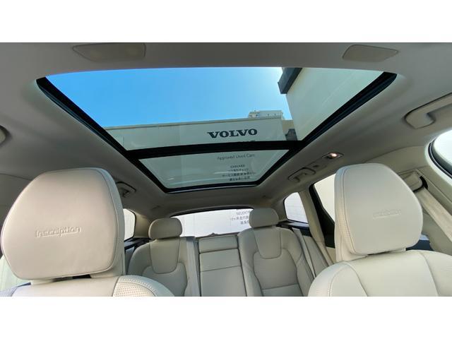 D4 AWD インスクリプション 2020年モデル レザーシート  前後シートヒーター ベンチレーション ステアリングヒーター サンルーフ ヘッドアップディスプレイ B&W ウッドパネル 前後パーキングセンサー(20枚目)