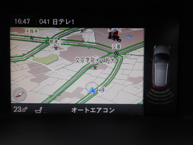 「ボルボ」「ボルボ V60」「ステーションワゴン」「東京都」の中古車17
