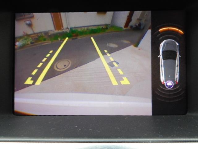 D4 モメンタム LEDライト ナビ セーフティ リアカメラ(19枚目)