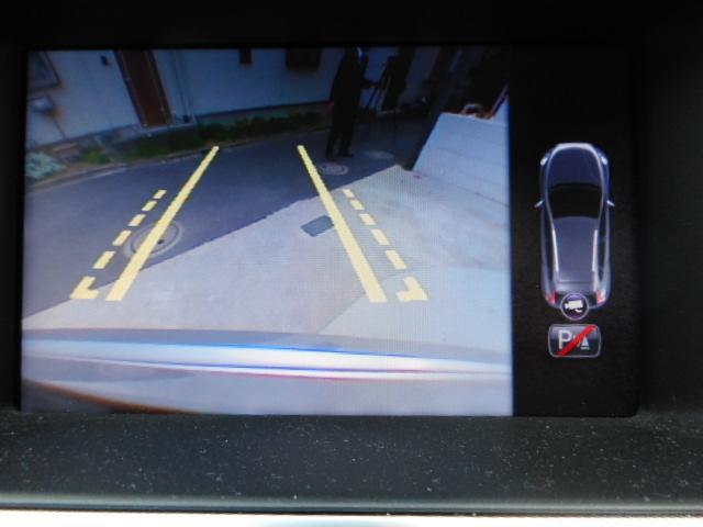 クロスカントリー T5 AWD ディーラー車 ワンオーナー(19枚目)
