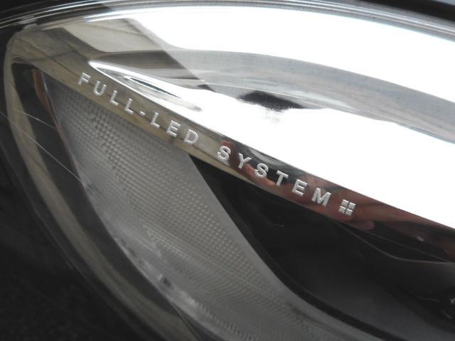 「ボルボ」「ボルボ V40」「ステーションワゴン」「東京都」の中古車10