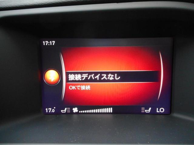 「ボルボ」「ボルボ S60」「セダン」「東京都」の中古車53