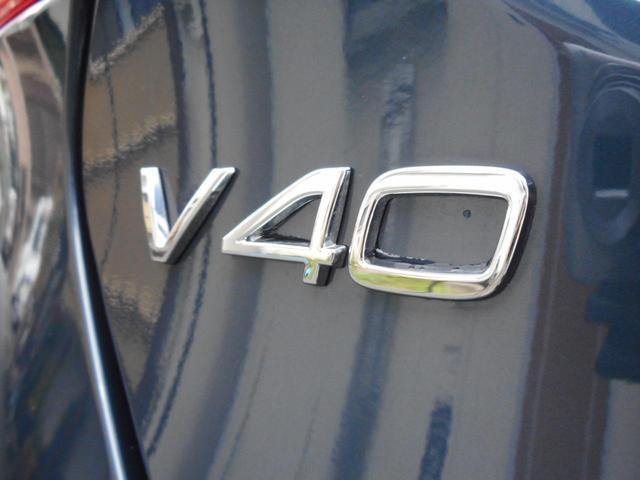 「ボルボ」「ボルボ V40」「ステーションワゴン」「東京都」の中古車18