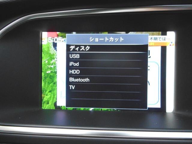 「ボルボ」「ボルボ V40」「ステーションワゴン」「東京都」の中古車46