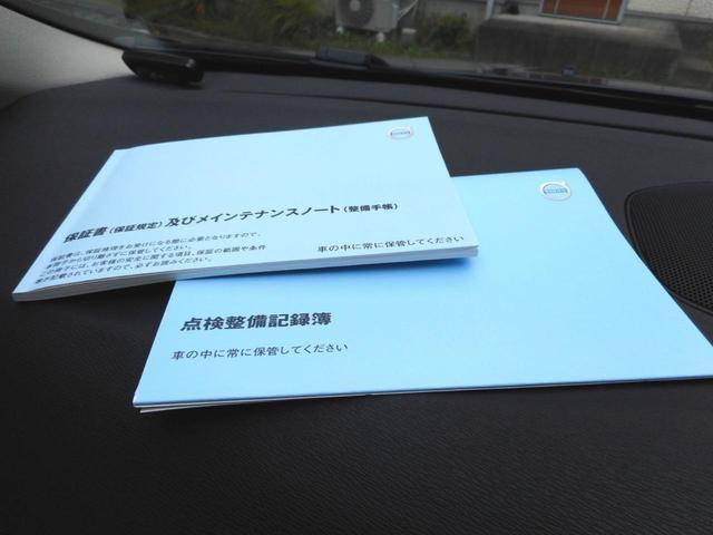 「ボルボ」「ボルボ V40」「ステーションワゴン」「東京都」の中古車54