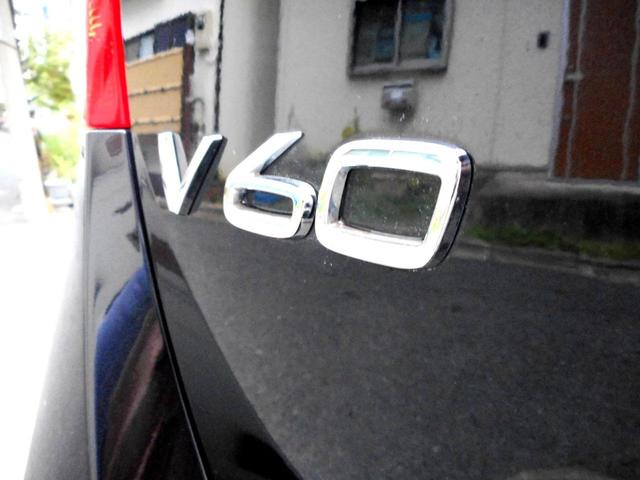 「ボルボ」「ボルボ V60」「ステーションワゴン」「東京都」の中古車18
