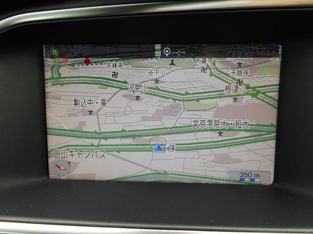 「ボルボ」「ボルボ V40」「ステーションワゴン」「東京都」の中古車29