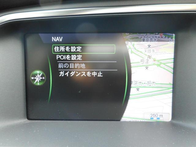 「ボルボ」「ボルボ V40」「ステーションワゴン」「東京都」の中古車30