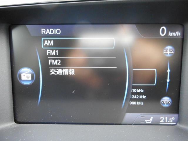 「ボルボ」「ボルボ V40」「ステーションワゴン」「東京都」の中古車31