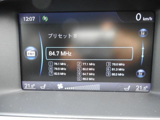 「ボルボ」「ボルボ V40」「ステーションワゴン」「東京都」の中古車32