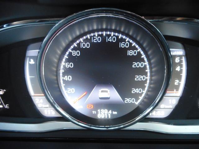 「ボルボ」「ボルボ S60」「セダン」「東京都」の中古車25