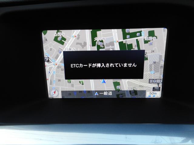 「ボルボ」「ボルボ S60」「セダン」「東京都」の中古車28
