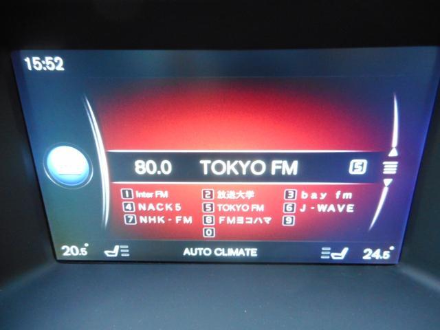 「ボルボ」「ボルボ S60」「セダン」「東京都」の中古車29