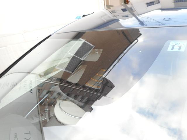 「ボルボ」「ボルボ V40」「ステーションワゴン」「東京都」の中古車11