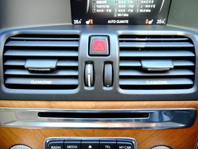 「ボルボ」「ボルボ XC60」「SUV・クロカン」「東京都」の中古車52