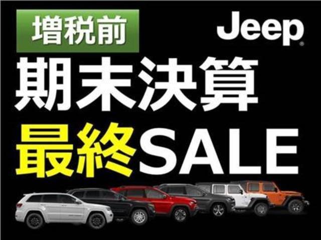 3.6リッター、V6エンジン搭載の人気モデル!お問い合わせはJeep藤沢湘南の及川・高荷まで!TEL:0467-50-1411