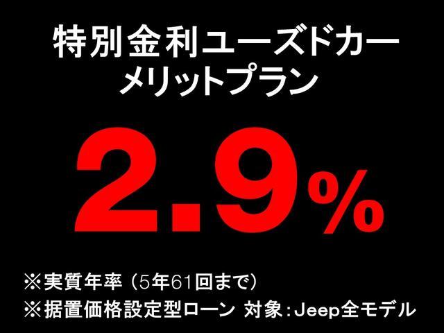 Jeep初のハンズフリーパワーリフトゲートを搭載!両手が塞がっていてもバックドアを開けることが可能です!