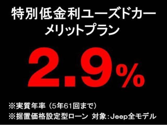 「その他」「クライスラージープ レネゲード」「SUV・クロカン」「神奈川県」の中古車3
