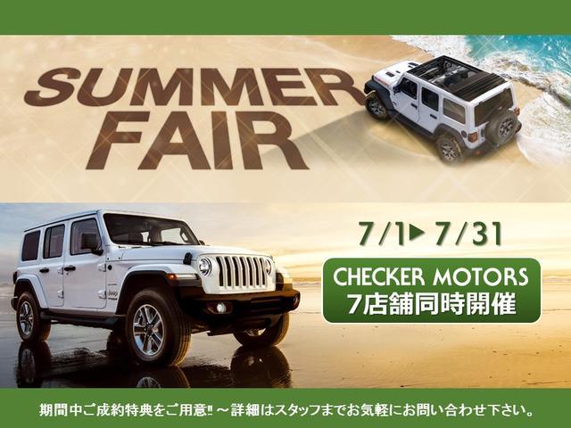 「その他」「クライスラージープ レネゲード」「SUV・クロカン」「神奈川県」の中古車2