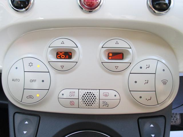 フィアット フィアット 500C ツインエア LOUNGE ワンオーナー