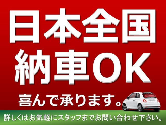 「アバルト」「 アバルト595」「コンパクトカー」「東京都」の中古車2