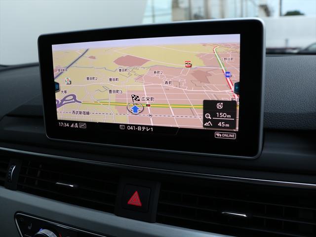 アウディ アウディ A4アバント 2.0TFSIクワトロスポーツ Sラインパッケージ デモカー