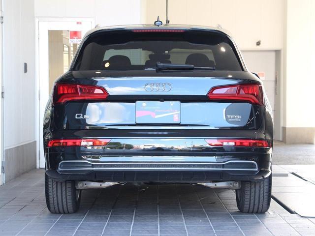 Audi認定中古車保証には、24時間365日のロードサービス・『エマジェンシーアシスタンス』を無償付帯。専門のスタッフが緊急コールにお応えします。フリーダイヤル【0066-9701-121902】