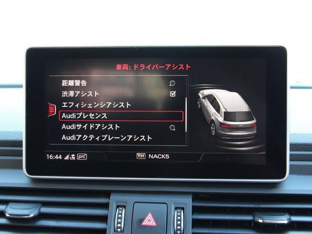 量産車としてはアウディによって初めて実用化された、話題のデュアルクラッチシステム『Sトロニック』。低燃費とダイレクトな走りを両立します。お問合せはフリーダイヤル【0066-9701-121902】へ