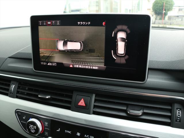 Audi純正MMI(マルチ・メディア・インターフェイス) お問合せはフリーダイヤル【0066-9701-121902】へ
