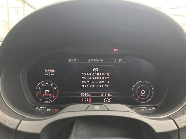 「アウディ」「アウディ A3セダン」「セダン」「埼玉県」の中古車15