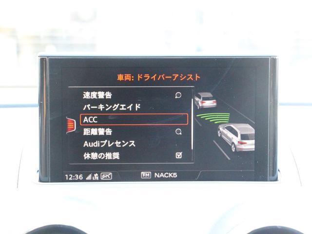 「アウディ」「アウディ A3」「コンパクトカー」「埼玉県」の中古車12