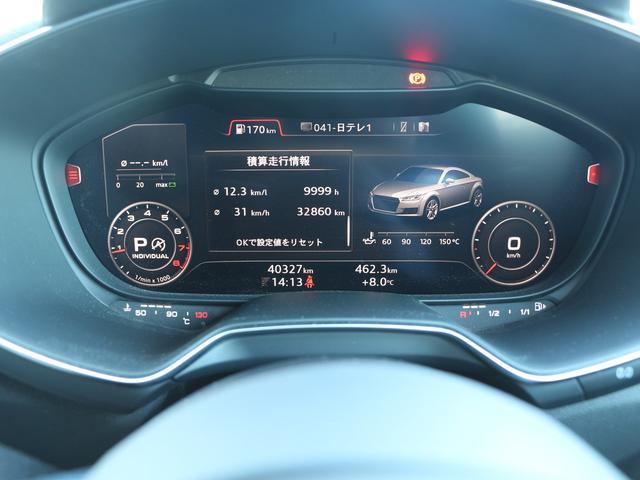 「アウディ」「アウディ TTクーペ」「クーペ」「埼玉県」の中古車10