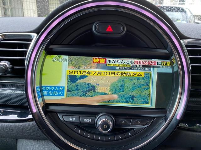 クーパーD クラブマン BカメラCアクセスTVチューナー(20枚目)