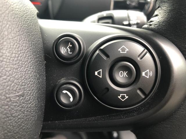 クーパーD クラブマン オートクルーズコントロール・バックカメラ・コンフォートアクセス・リア障害物センサー・ETC・LEDヘッドライト(23枚目)