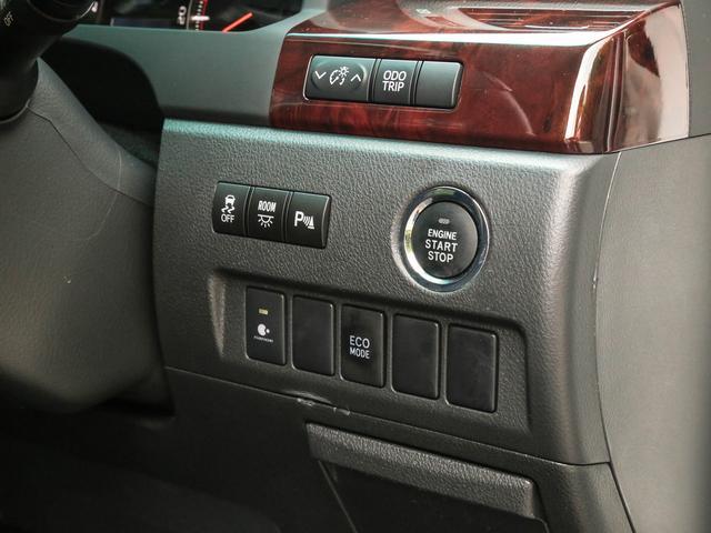 トヨタ ヴェルファイア 2.4Z 両側スライドドア ナビTVバックカメラ付き