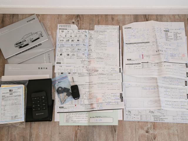 記録簿多数残っております。取扱い説明書、スペアキー、などもございます