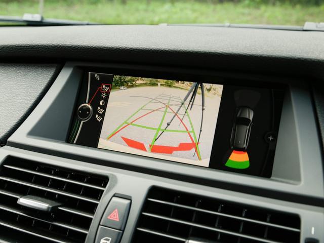 xDrive 50i Mスポーツパッケージ 1オーナー 禁煙(20枚目)