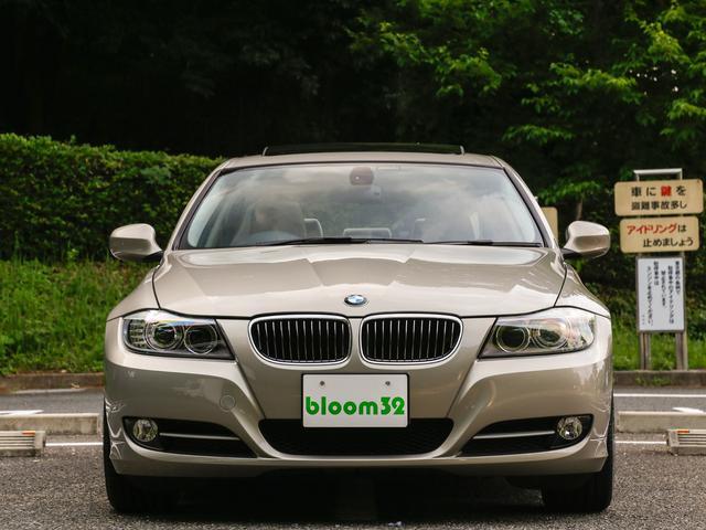 320i エクセレンスエディション SR ホワイト革 限定車(5枚目)