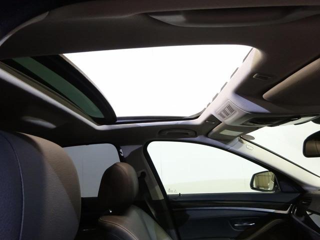 BMW BMW 523d ラグジュアリー LEDライト サンルーフ プラス