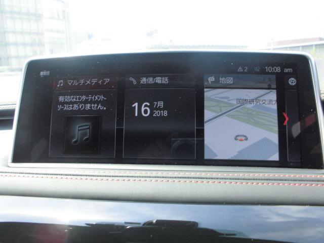 電車でお越しの場合・ゆりかもめ「船の科学館駅」より徒歩5分・りんかい線「東京テレポート駅」より徒歩10分