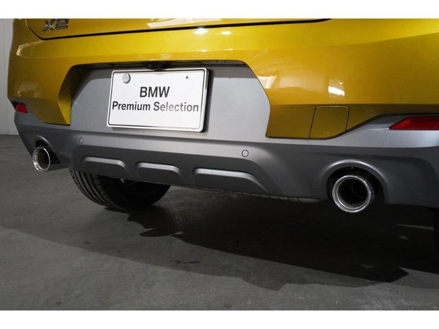 xDrive 20i MスポーツX ハイラインPデビューP(6枚目)