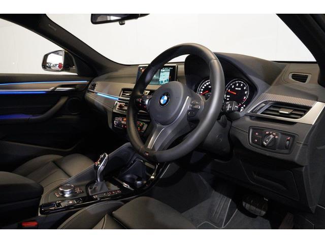 xDrive 20i MスポーツX ハイラインPデビューP(13枚目)