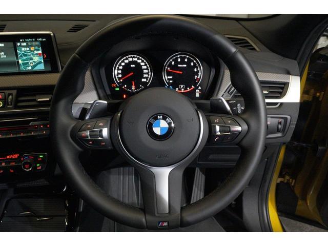 xDrive 20i MスポーツX ハイラインPデビューP(14枚目)