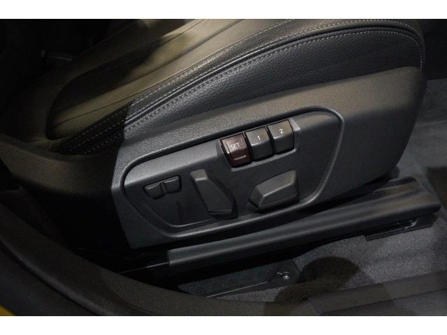 xDrive 20i MスポーツX ハイラインPデビューP(17枚目)