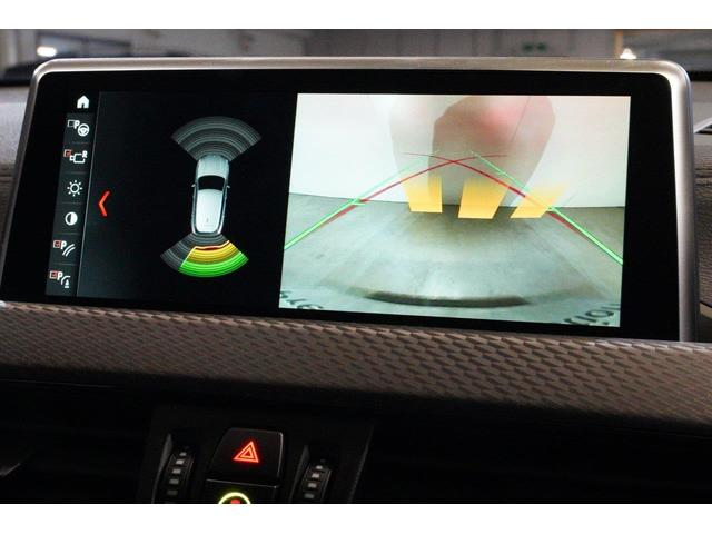 xDrive 20i MスポーツX ハイラインPデビューP(18枚目)