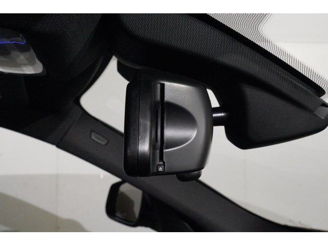 xDrive 20i MスポーツX ハイラインPデビューP(20枚目)