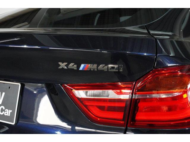 「BMW」「BMW X4」「SUV・クロカン」「東京都」の中古車7