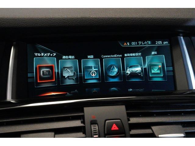 「BMW」「BMW X4」「SUV・クロカン」「東京都」の中古車13
